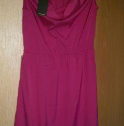 Платье новое . Разм. 46