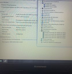 Εξαιρετικά λεπτός φορητός υπολογιστής Lenovo B50