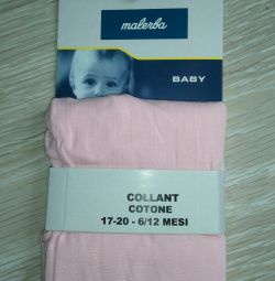 New tights Malerba (Italy) 12-24 m