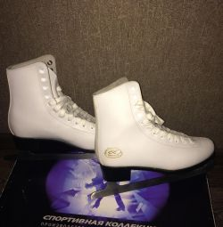 Ladies leather skates