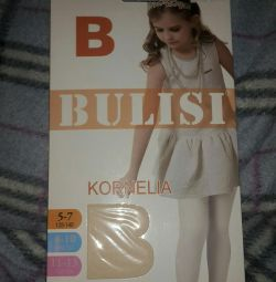 Tights for children 128-140