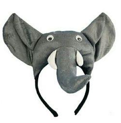 Αποκριάτικο ελέφαντας