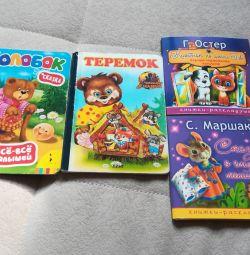 Βιβλία για τα μικρότερα