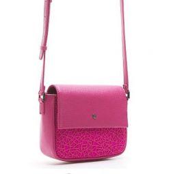 Кожаная сумочка кроссбоди Pimo Betti