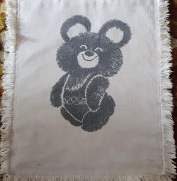 Bag With Olympic Bear