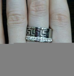 A new ring!