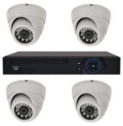 Video Surveillance Kits + Microphone
