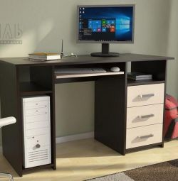 ?NEW COMPUTER DESK WITH 4