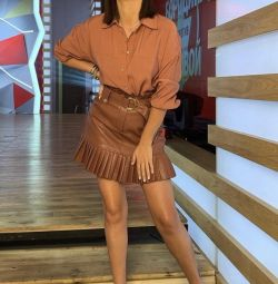New skirt with ka
