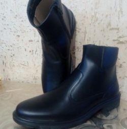 Bocanci (cizme)