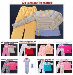 Распродажа‼️ Новые домашние костюмы в ассортименте