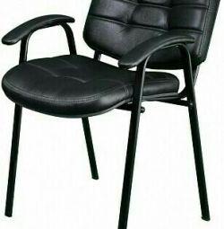 ChairPerson 2 (IZO2 N)