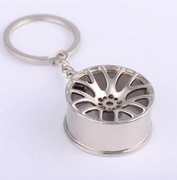 Keychain sub forma unui disc distribuit. nou