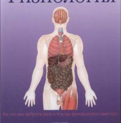 P. Abrahams. Φυσιολογία. Εγκυμοσύνη Εγκυκλοπαίδεια
