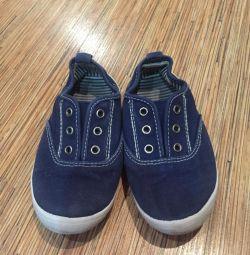 Αθλητικά παπούτσια R-26