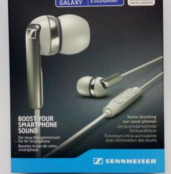 Ακουστικά sennheiser cx 2.00G λευκό