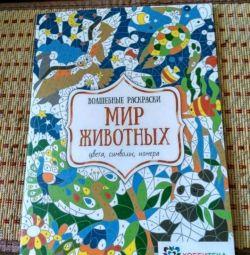 Lumea animală carte de colorat