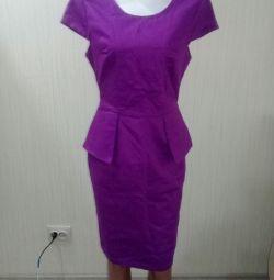 Платье новое Супер