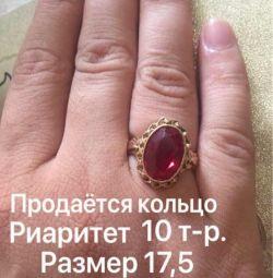 Золотое кольцо с красным рубином