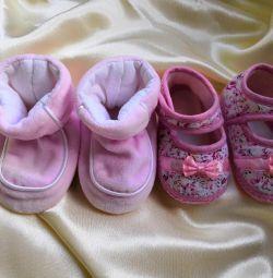 Papuci + botine 2 pentru 50p