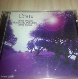 CD Chris Πολωνία - Οκμ 2003