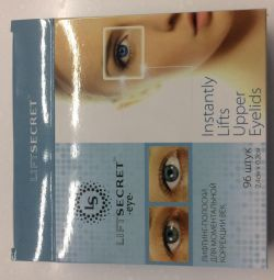Eye Lift Strips