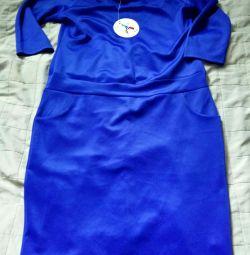 Dress 48-50 size
