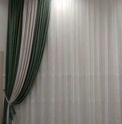 A new set of curtains.