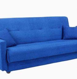 Καναπέ Μιλάνο μπλε