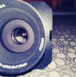 I sell photobiaktiv 58U