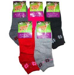 Kadın pamuklu termo çorap s. 37-42