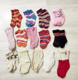 Socks, price for everything