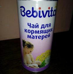 Τσάι για θηλάζουσες μητέρες