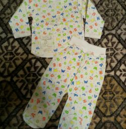 Baby 62 size new