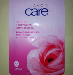 Fabric face mask Radiance with rose extract