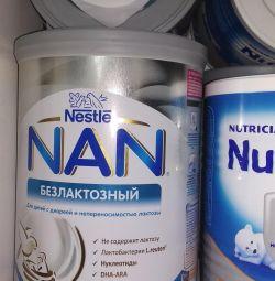 доставка от 6 шт нан безлактозный