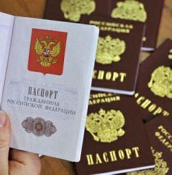 Passport of the Russian Federation consultation
