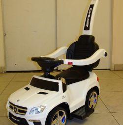 Balansoar Scaun balansoar Mercedes GL 63 AMG A888AA-H
