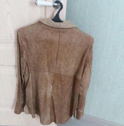 Куртка женская кожаная двусторонняя