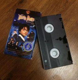 Harry Potter film de casetă