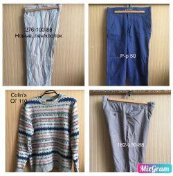 Pantaloni / blugi / pulover