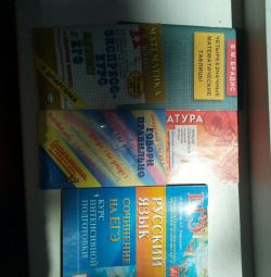 Textbooks to the ege