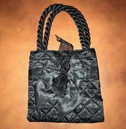 Τσάντα βραδιού