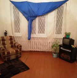Διαμέρισμα, 3 δωμάτια, 55,7μ²