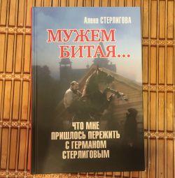 ? Book