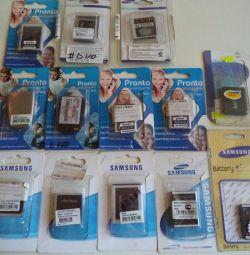 Baterii Samsung
