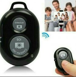Bluetooth remote for selfie from phone.