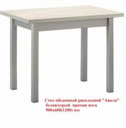 Kitchen TABLE LDSP Avola FROM TXM