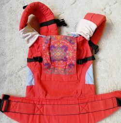 New sling