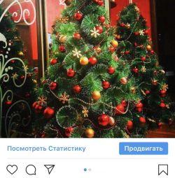 Χριστουγεννιάτικο δέντρο 🎄